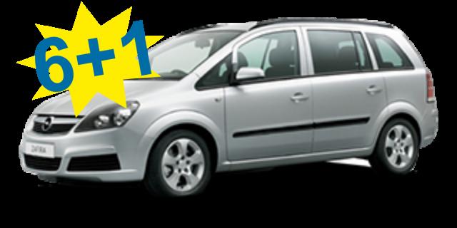 Opel Zafira Автоматик или Подобен / Class: Minivan