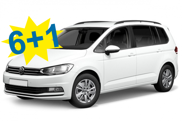 VW Touran или Подобна / Class: Minivan